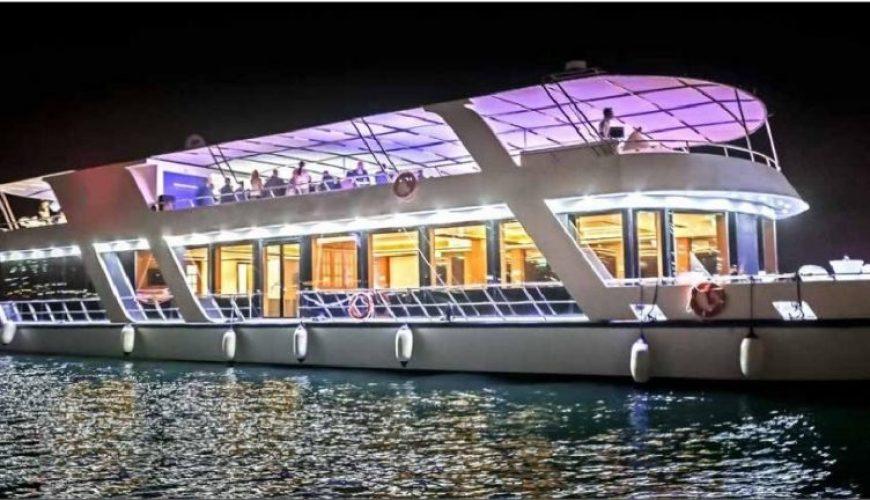 Marina Cruise Dinner